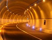 隧道万博体育ManBetX